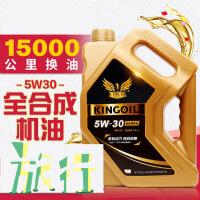 【支持礼品卡】全机油正品汽车润滑油5W30适用本田大众日产别克现代机油 z9s