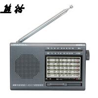 PANDA/熊猫 6120全波段老人台式收音机便携式迷你袖珍半导体小型fm调频老年人随身老式小广播电池式学生正品