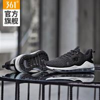 361度男鞋运动鞋2018秋季新款休闲透气网面全掌气垫减震跑步鞋