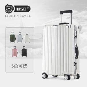 【支持礼品卡】8177 20寸 USO品牌铝框箱 旅行箱 行李箱 拉杆箱 耐压抗摔ABS+PC材质 静音万向轮 托运箱