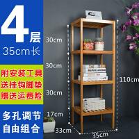 卧室置物架木架子多层客厅落地卫生间收纳厨房储物架楠竹简易实木B