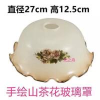 家用台灯灯罩配件老上海民国复古玻璃灯罩落地银行台灯绿色玻璃罩