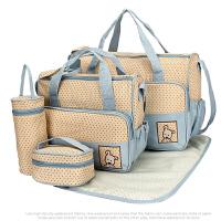 妈咪包袋多功能大容量孕妇奶粉包外出帆布母婴奶瓶包斜挎包