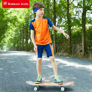 探路者童装男童户外套装2017夏季新款儿童拼色短T/短裤运动套装