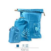 优芬旅行收纳袋套装 束口防水衣物收纳袋子三件套 多色可选 蓝色