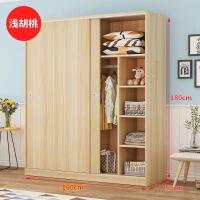 衣柜推拉门移门卧室现代简约实木板式组装简易经济型家用衣橱 2门