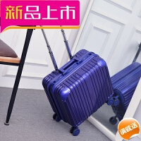 商务旅行箱16寸铝框拉杆箱18寸行李箱小型登机箱迷你学生密码箱潮 质量加强版铝框蓝色 德国派克锁