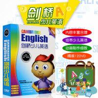 正版英语口语动画教材车载高清光盘剑桥少儿英语学习早教DVD碟片