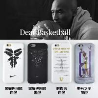 NBA 科比iPhone6S手机壳4.7寸情侣壳 Kobe iPhone6plus磨砂壳潮kobe科比退役信 给湖人球迷的信 iPhone6/s手机壳苹果6plus保护套