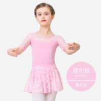 儿童舞蹈服女童芭蕾舞裙芭蕾舞幼儿练功服儿童舞蹈服装