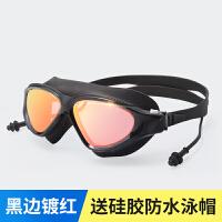 大框泳镜男女高清防水防雾游泳眼镜装备泳帽套装潜水镜新品