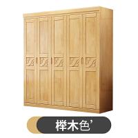 实木衣柜3门4门5门6门衣柜衣橱卧室衣柜大容量储物柜现代中式衣柜 6门 组装