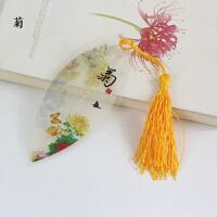 善书者BookMark 叶脉书签/菊 SQ-YM133 古典书籍便签夹书签 创意中国古风唯美甜美浪漫时间记录手账标签大