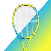 网球拍 双人单人初学者女大学生训练器套装全碳素带线回弹 CX