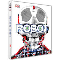 DK遇见未来 机器人英国DK公司出版 dk机器百科全书dk儿童青少年机器人大百科 少儿百科全书读物 科普书籍 自然科学