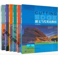 朗文当代英语教程123456 学生用书1-6册 套装6本 附赠词汇手册 外研社 国际英语