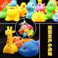 诺澳游泳池戏水玩具婴儿洗澡游泳儿童玩具捏捏叫发声小动物10件套