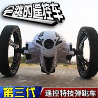 遥控车升级版弹跳翻滚高速特技车越野可充电男孩儿童电动玩具汽车模型