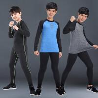 儿童健身套装男秋冬季高弹力紧身衣跑步篮球装备训练营加绒运动服