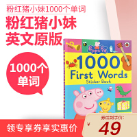 正版现货 进口英文原版 Peppa Pig: First 100 - 1000 Words Sticker Book