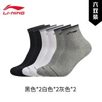 李宁中筒中袜男士2020新款训练系列长袜24-26cm运动袜AWSQ435