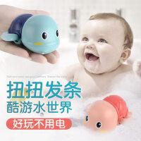 宝宝洗澡玩具婴儿会游泳的小乌龟儿童沐浴女孩男孩戏水宝宝抖音款