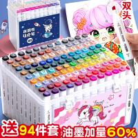 双头水彩笔套装幼儿园儿童可水洗安全彩色笔小学生手绘粗头画笔学生用36色24色12色美术绘画彩笔颜色笔