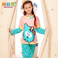 阿拉兜春季新品儿童睡衣 小女孩长袖卡通睡衣 女童宝宝家居服套装3468