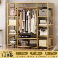 衣柜简约现代经济型组装衣柜实木卧室省空间简易布艺衣柜单人 2门 组装