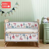 babycare婴儿床床围四季可用软包挡布透气防撞可拆洗宝宝床上用品【