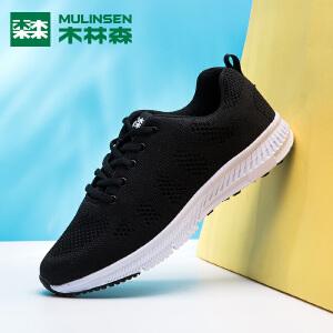 木林森女鞋夏季韩版百搭轻便平底透气运动休闲鞋女学生系带跑步鞋