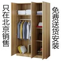 现代简约经济型板式衣柜包送货安装 ab款【190*50*160*】颜色备注 2门