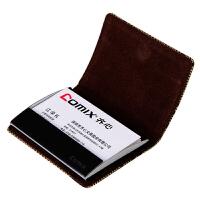 康百H6104名片包 名片夹 20枚名片卡包 名片盒 便携型 名片盒