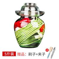 泡菜坛子玻璃加厚家用泡菜罐四川泡菜坛腌酸菜缸大号透明密封罐玻璃瓶