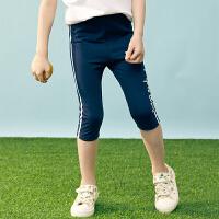 【3件3折到手价:40】小猪班纳童装女童七分裤休闲2020夏装新款中大童儿童长裤运动