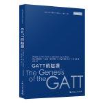 GATT的起源
