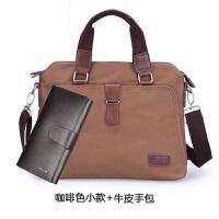 男包手提包横款商务单肩包帆布斜挎包休闲公文包14寸电脑包