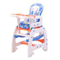 【当当自营】萌宝(Cutebaby)儿童餐椅 宝宝婴儿餐椅 吃饭餐椅 蓝白色
