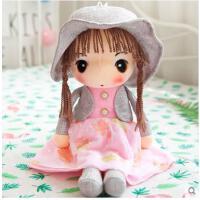 毛绒玩具 菲儿布娃娃 公仔可爱 玩偶公主