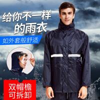 雨衣雨裤套装男女士加厚摩托电瓶车分体雨衣成人徒步户外骑行雨披