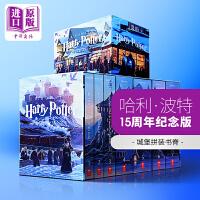 预售 哈利波特英文原版 英文版  Harry Potter英文全集全套1-7英文原版小说 J. K. Rowling 英文原版书 正版书JK罗琳 15周年纪念版 美国版【】