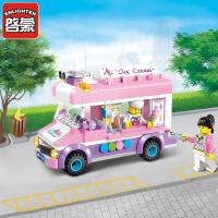 正品启蒙1112雪糕车拼装积木2016新品城市系列益智儿童男孩女孩玩具