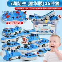 儿童海陆空磁铁玩具宝宝益智拼装积木磁力片车组合男女孩4-6周岁 +智能宇宙飞船