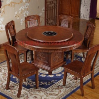 实木餐桌椅组合1.5米1.8米带电磁炉饭桌火锅桌雕花橡木家用大圆桌