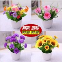 家居摆件仿真花假花小盆栽室内装饰花干花套装塑料花盆景绢布花