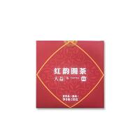 大益普洱熟茶 红韵圆茶100g