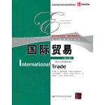 国际贸易(第七版)(高等学校经济类双语教学推荐教材;经济学经典教材・国际贸易系列)