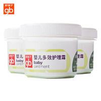 好孩子宝宝洗护用品 婴儿润肤霜护理霜 舒缓过敏45g3件装