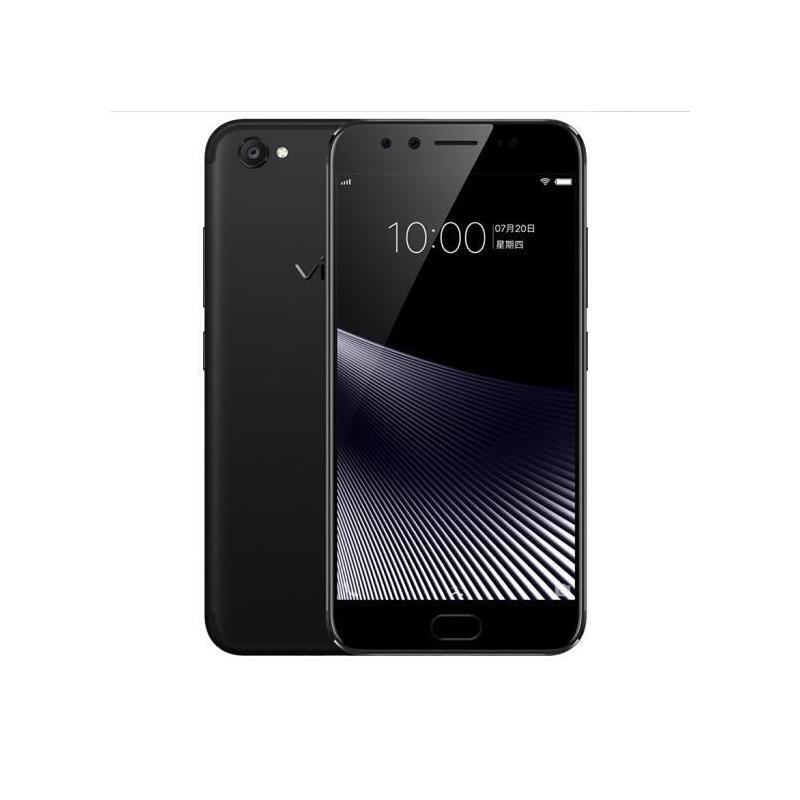 【当当自营】vivo X9s 全网通 4GB+64GB 移动联通电信4G手机 双卡双待 磨砂黑