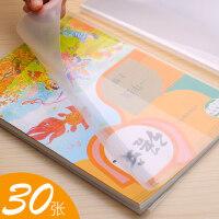 迪斯熊A4透明包书套包书皮16K开小学生用包书膜一年级二年级三年级全套书壳保护套书本1-2年级课本套装防水